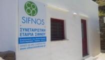 ΕΝΕΡΓΕΙΑΚΟΙ ΣΥΝΕΤΑΙΡΙΣΜΟΙ - Πώς μπορούν να προωθηθούν, ιδιαίτερα στις νησιωτικές περιοχές της Ελλάδας