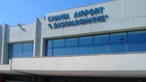 chania airport