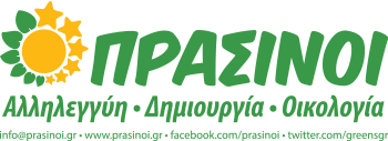prasinoi-logo-green